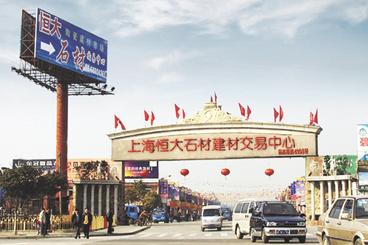 阆中国际商贸城_国盛基业集团官方网站